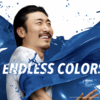 "Photo of blue paint splashed around an Asian American man with the words ""endless colors"""