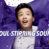 "Image of purple paint splashed around a boy with the words ""soul-stirring sound"" on the photo"